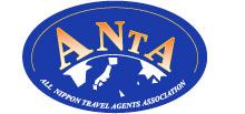 全国旅行業協会